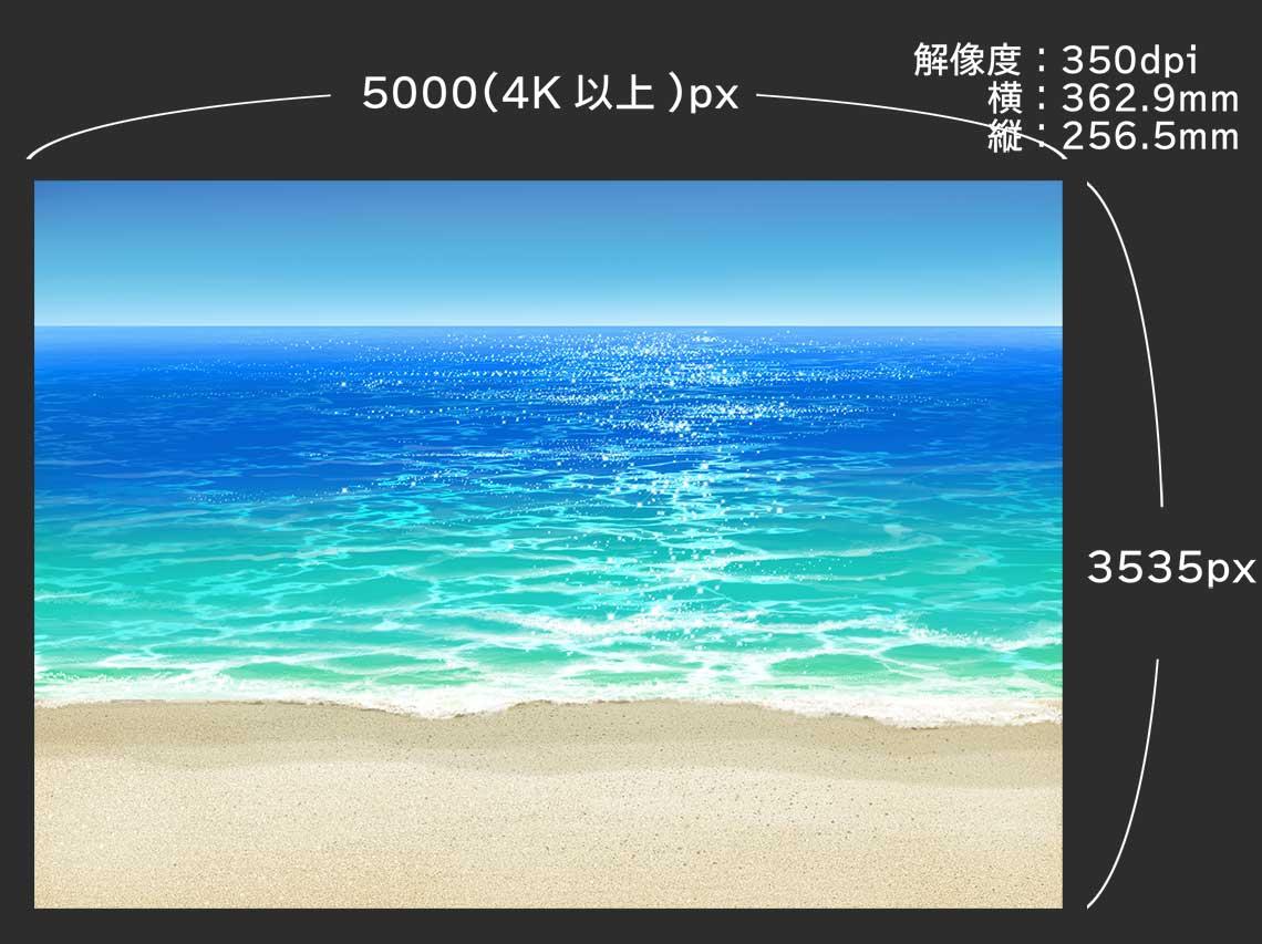 海 背景 素材