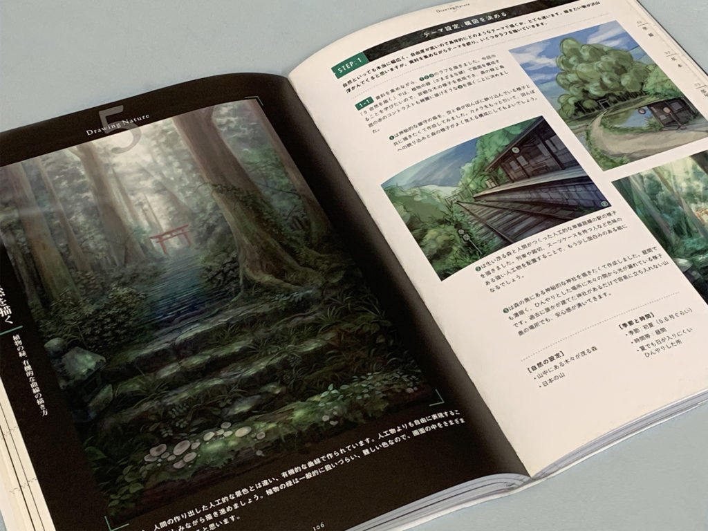 菊池杏子 背景 教科書