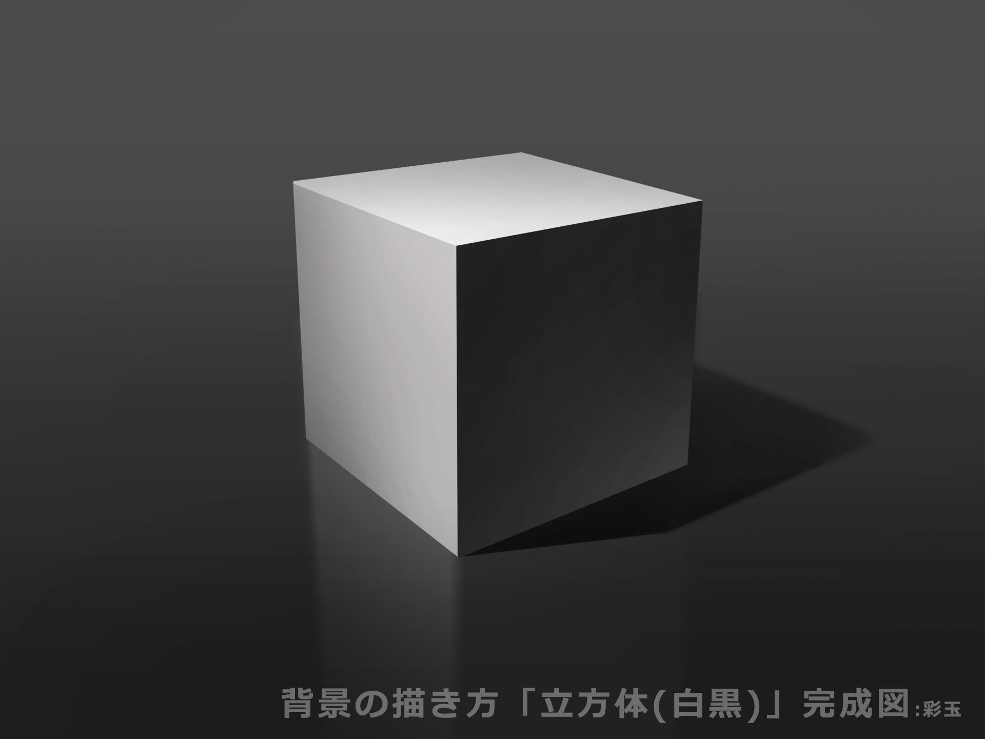 背景 立方体 彩玉