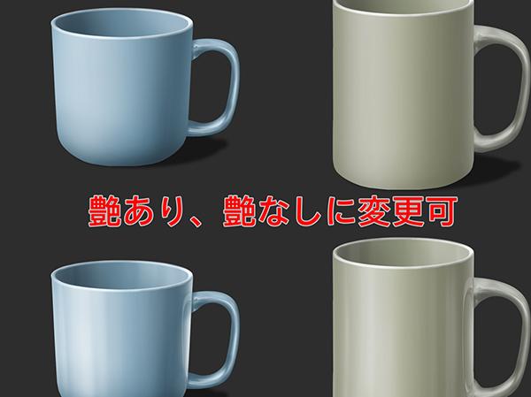 マグカップ カップ 素材